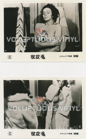 Fiebre (1971) - Complete Set of 10 Japanese Lobby Cards - Isabel Sarli