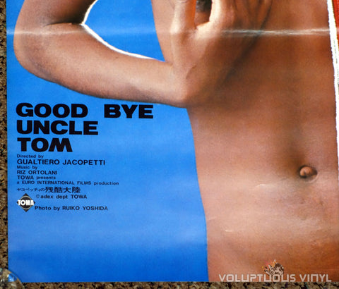 Goodbye Uncle Tom (1972) - Japanese 1st Advance B2 - Nude Afro American Princess - Credits