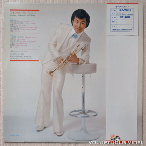 Hiroshi Itsuki ‎– Best Selection - Vinyl Record - Back Cover
