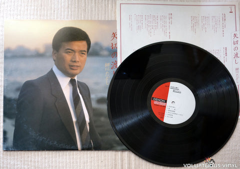 Hosokawa Takashi - Passing Arrows - Vinyl Record