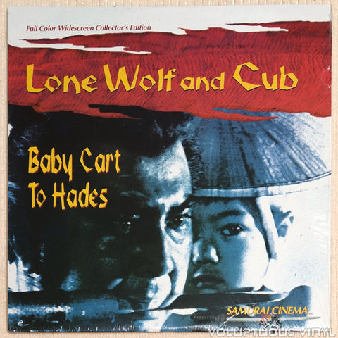 Lone Wolf & Cub 3: Baby Cart to Hades - Laserdisc - Front Cover