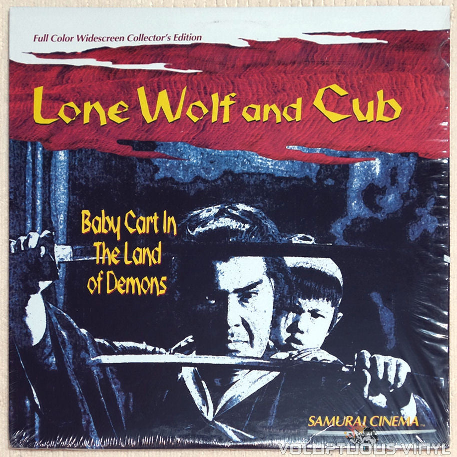 Lone Wolf & Cub 5: Baby Cart in Land of Demons - Laserdisc - Front Cover