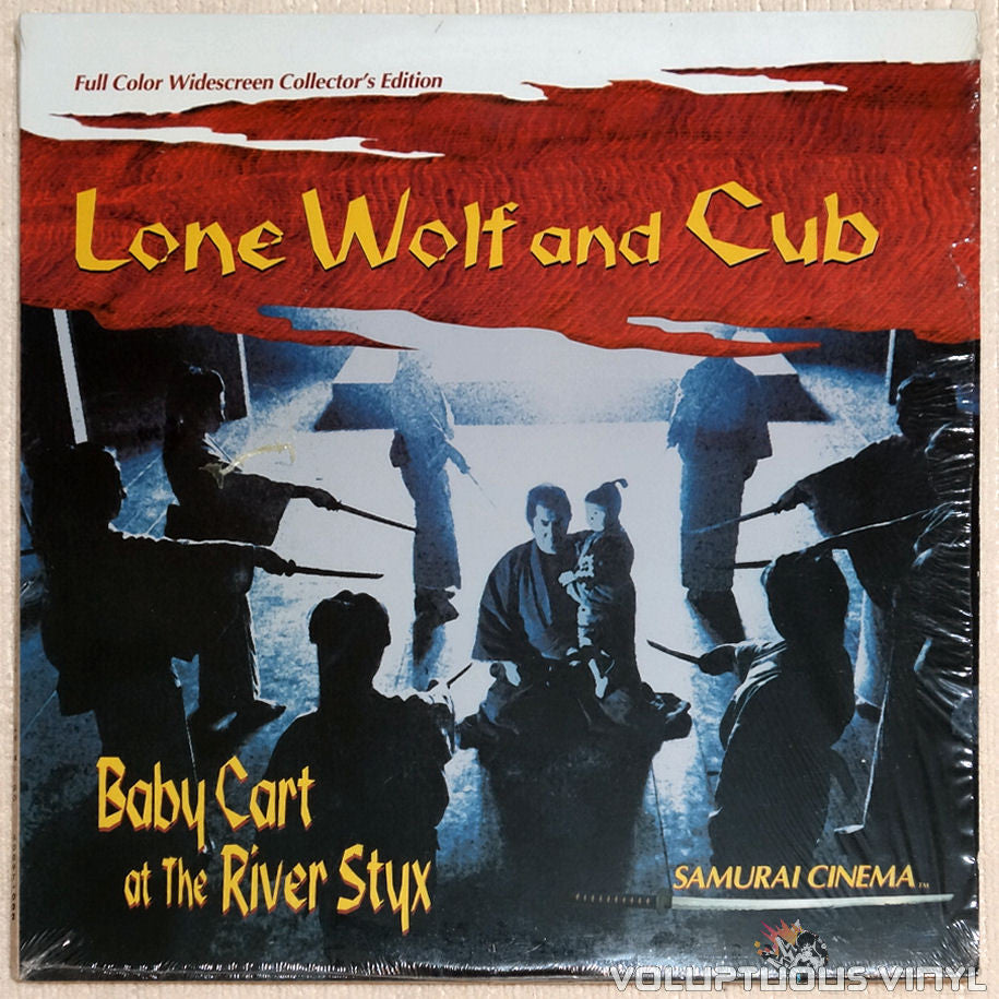 Lone Wolf & Cub 2: Baby Cart at the River Styx - Laserdisc - Front Cover