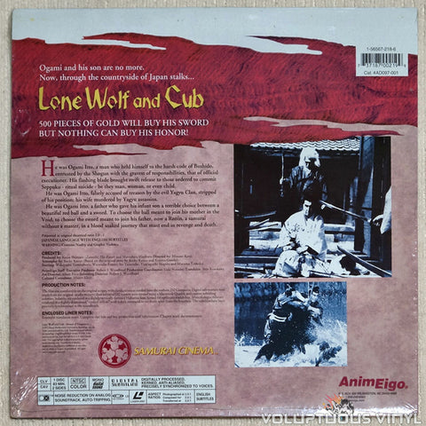 Lone Wolf & Cub 1: Sword of Vengeance - Laserdisc - Back Cover