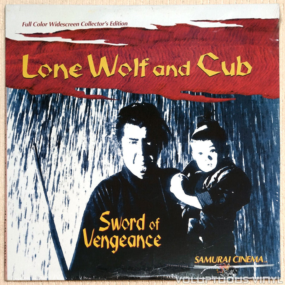 Lone Wolf & Cub 1: Sword of Vengeance - Laserdisc - Front Cover