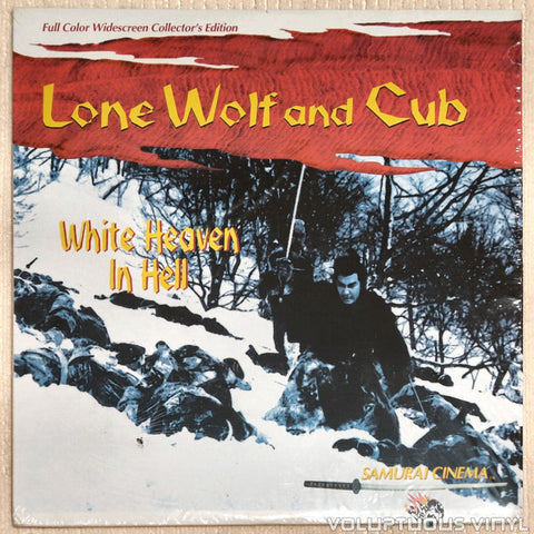 Lone Wolf & Cub 6: White Heaven in Hell - Laserdisc - Front Cover