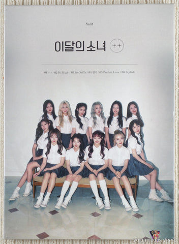LOONA [이달의소녀] ‎– [ + + ] (2018) Limited Edition Version A, Korean Press, SEALED