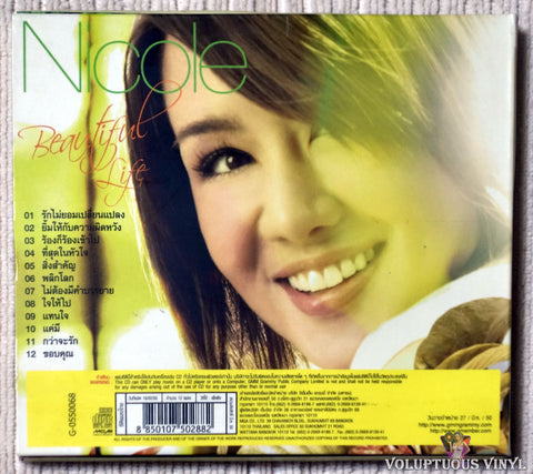 Nicole Theriault ‎– Beautiful Life CD back cover