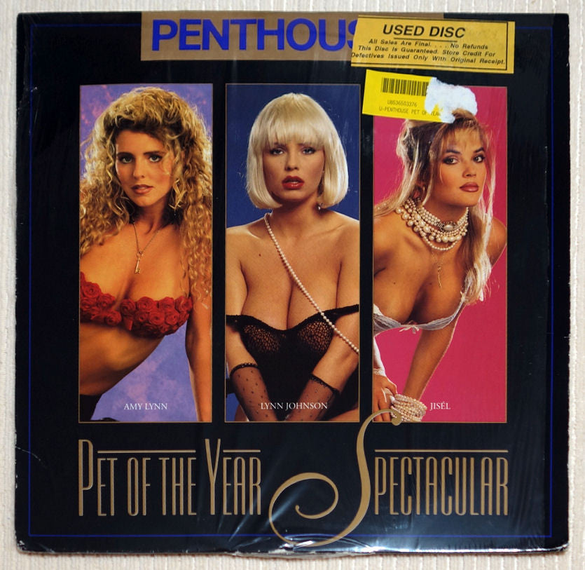 Penthouse Pet of the Year Spectacular Laser Disc Front Cover