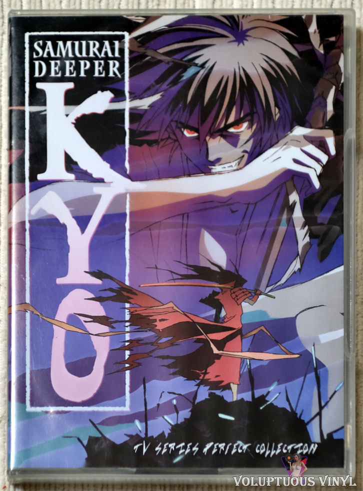 Samurai Deeper Kyo: The Complete Series DVD front cover