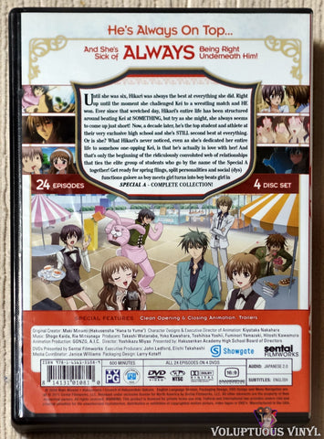 Special A: Complete Collection DVD back cover