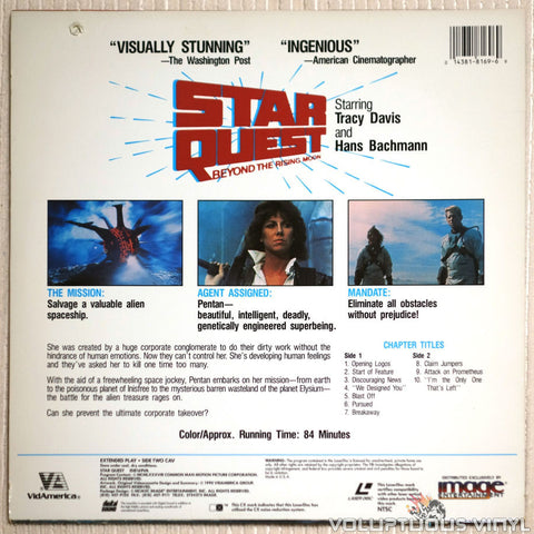 Star Quest - Laserdisc - Back Cover