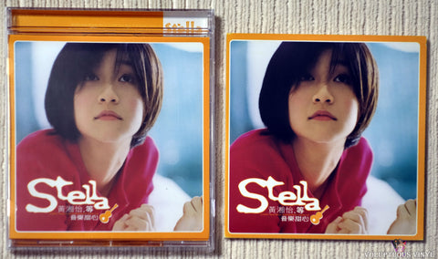 Stella Huang 黃湘怡 ‎– Waiting 等 CD front cover