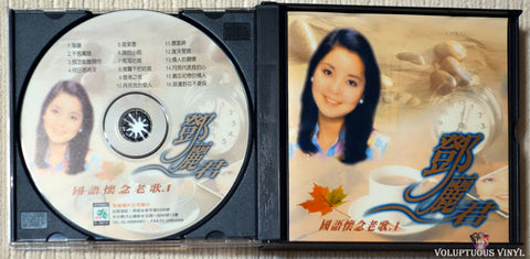 Teresa Teng 鄧麗君 ‎– Mandarin Misses Old Songs 國語懷念老歌.1 CD