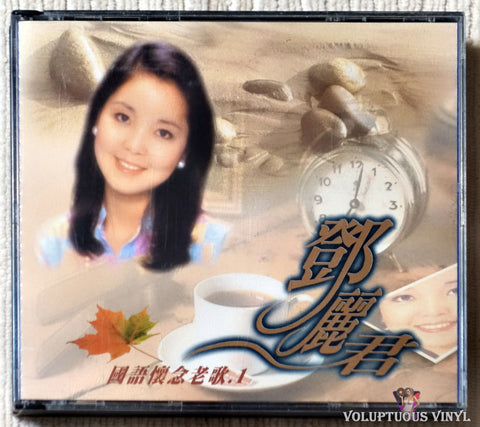 Teresa Teng 鄧麗君 ‎– Mandarin Misses Old Songs 國語懷念老歌.1 CD front cover