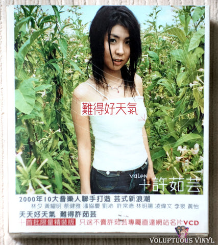 Valen Hsu 許茹芸 ‎– Rarely Good Weather 難得好天氣 (2000) CD & VCD, Taiwan Press