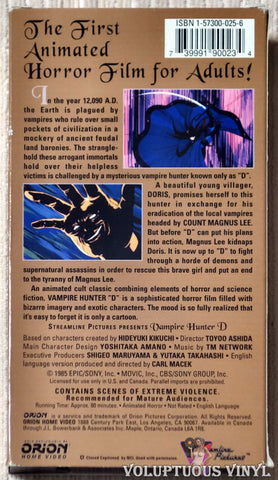 Vampire Hunter D VHS tape back cover