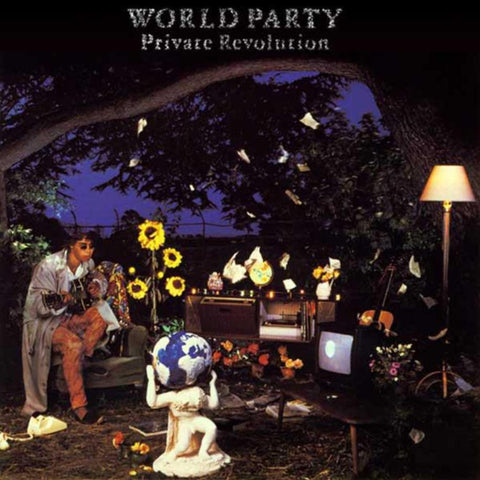 World Party ‎– Private Revolution vinyl record front cover