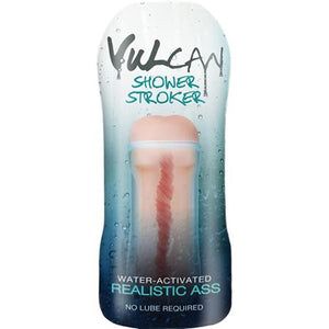 Cyberskin Realistic Ass - H2O Shower Stroker