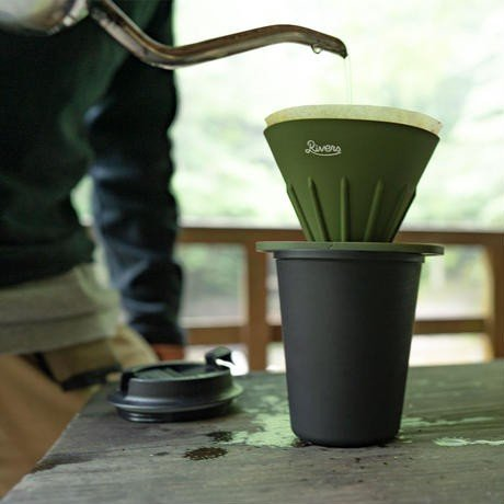 Green Conical Silicone Coffee Dripper