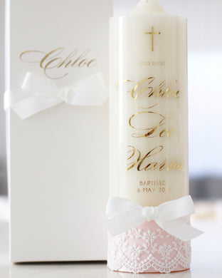 Baptism Candle with Lace Trim - Bespoke Baby Co