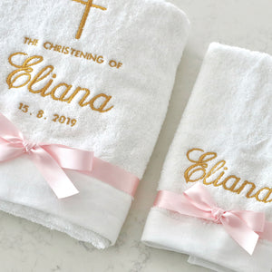 Embroidered Towel Set - Bespoke Baby Co