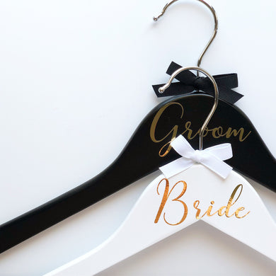 Adult's Personalised Hanger - Bespoke Baby Co
