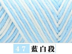 2pcs 100g Super Thick Hand Knitting Yarn Cotton Skincare Scarf Coat Soft Yarn For Hand Knitting