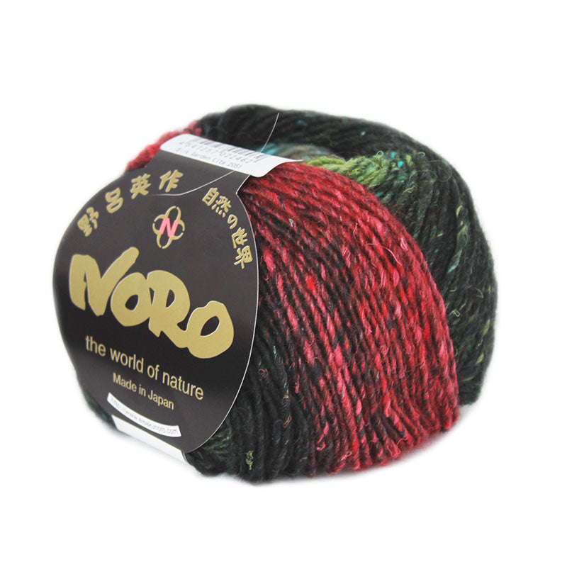 6*50g ball Noro Silk Garden Lite Silk  Wool  Blended Handknitting Yarn - Sissystreasurechest