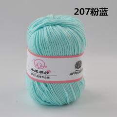 Free Shipping 300g(50g*6pcs) Cotton Wool Bean Fibres Yarn Soft Thread For Hand Knitting Crocheting Baby's Coat Sweater  A