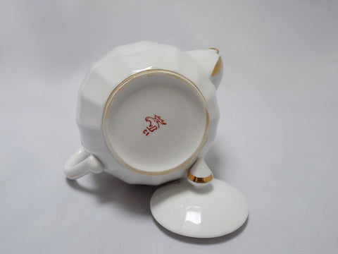 4348 White and Gold Russian Teapot-bottom mark view-3648 x 2736-jpg.JPG