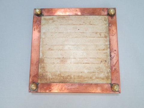 Trent Tille Company Copper Brass Trivet Craftsman style full back view.jpg