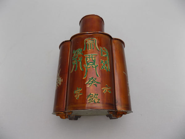 Chinese Pewter Antique Tea Caddy Lacquered and Gilded Tipped on Side