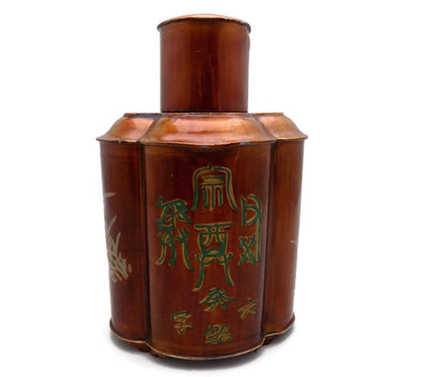 Chinese Pewter Antique Tea Caddy Lacquered and Gilded