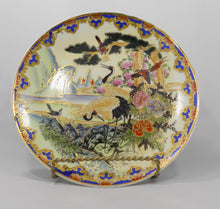 Elaborate Chinese Platter With Moriage and Gilding Hand Painted Front view with Rack