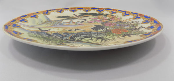 Elaborate Chinese Platter With Moriage and Gilding Hand Painted Flat View