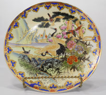 Elaborate Chinese Platter With Moriage and Gilding Hand Painted Full Front View