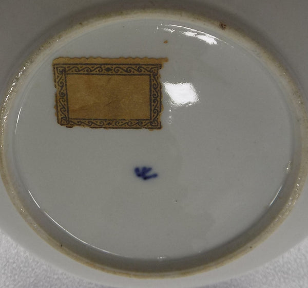 Antique Wallendorf, Germany Hand Painted Porcelain Bowl 1787-1833 In Memoriam Back Mark View