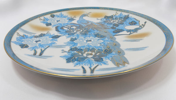 Mid-Century Kutani Porcelain Charger - Blue Peacock and Peonies - Japan - flat view