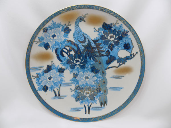 Mid-Century Kutani Porcelain Charger - Blue Peacock and Peonies - Japan - full front view