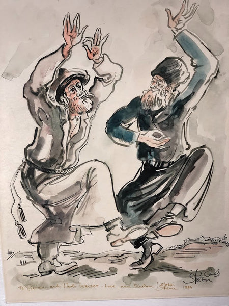 Vintage Original Watercolor by Israeli Artist Yossi Stern - Dancing Scene