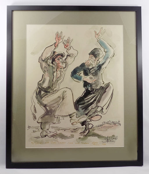 Vintage Original Watercolor by Israeli Artist Yossi Stern - Large Framed Dancing Scene main view