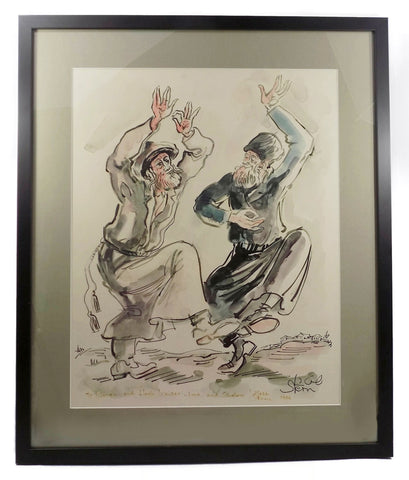 Vintage Original Watercolor by Israeli Artist Yossi Stern - Large Framed Dancing Scene
