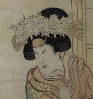 Antique Japanese Woodblock Print of Geisha by Toyohisa II Circa 1826-Face close up-2474 x 2636.jpg