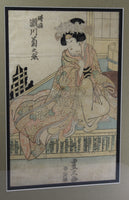 Antique Japanese Woodblock Print of Geisha by Toyohisa II Circa 1826 -no frame-2389 x 3706.jpg