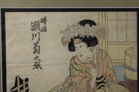Antique Japanese Woodblock Print of Geisha by Toyohisa II Circa 1826 - top of print only-3984 x 2656.jpg