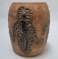 Ming Jia Art Pottery Sgraffito Vase Chinese Contemporary Full View