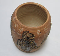 Ming Jia Art Pottery Sgraffito Vase Chinese Contemporary Rim View