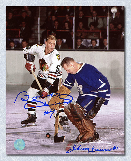 Bobby Hull vs. Johnny Bower Dual Signed Original Six Legends 8x10 Photo