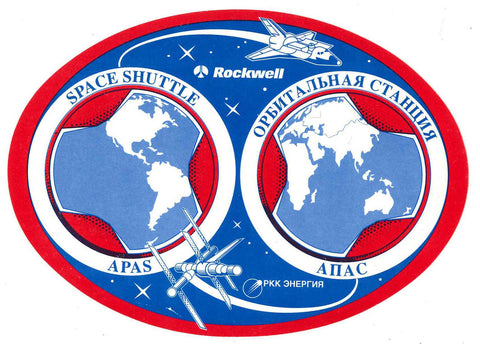 Space Shuttle / Mir Space Station Rockwell International Sticker 1993